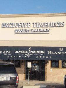 exclusive timepieces