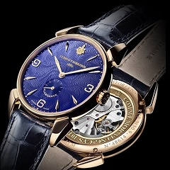 Cuervo y Sobrinos Anniversary Blue Flameante Rose Gold   Limited Edition